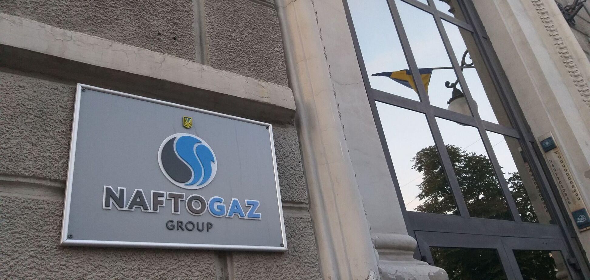 Скандал вокруг аудита 'Нафтогаза' связан с попыткой не платить долги, – Сазонов
