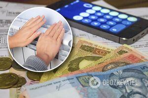 Абонплата в Украине