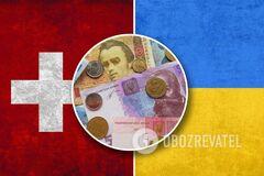 Як відрізняється життя в Україні і Швейцарії
