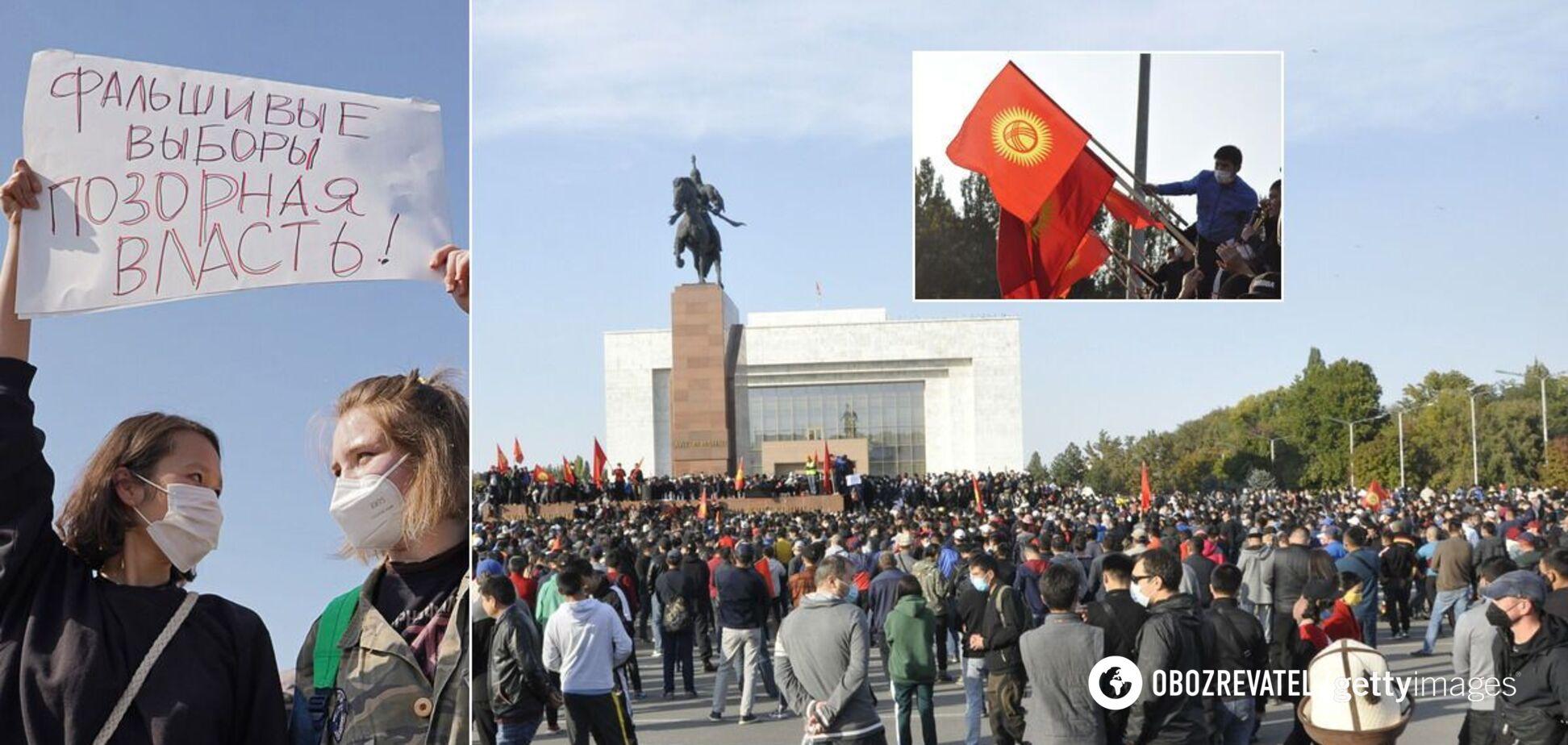 У Киргизстані опозиція вийшла на протести
