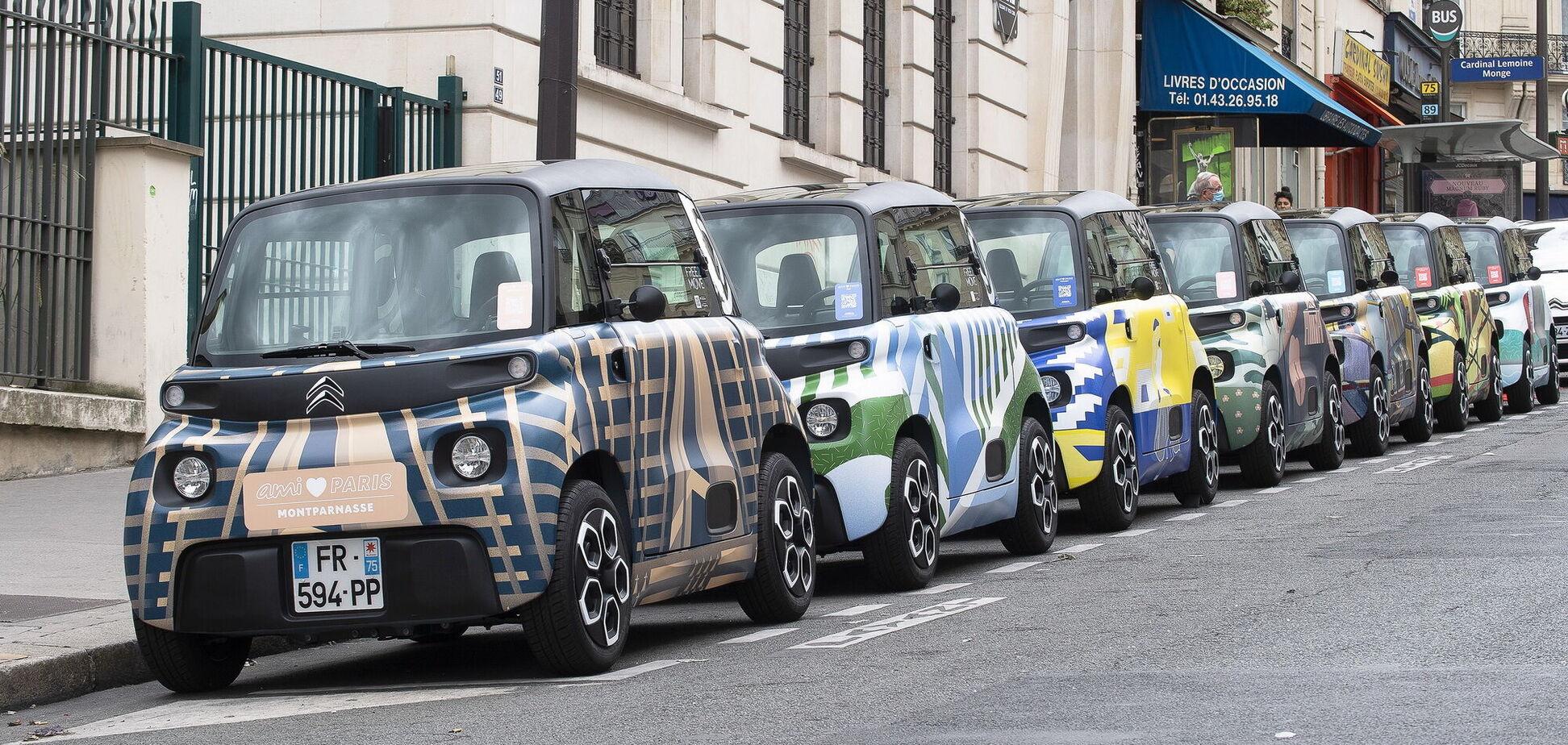 Електричний Citroen Ami розфарбували в честь районів Парижа