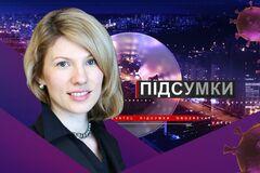 Фоменко замість Абромавічуса: в НАКО оцінили зміни в 'Укроборонпромі'