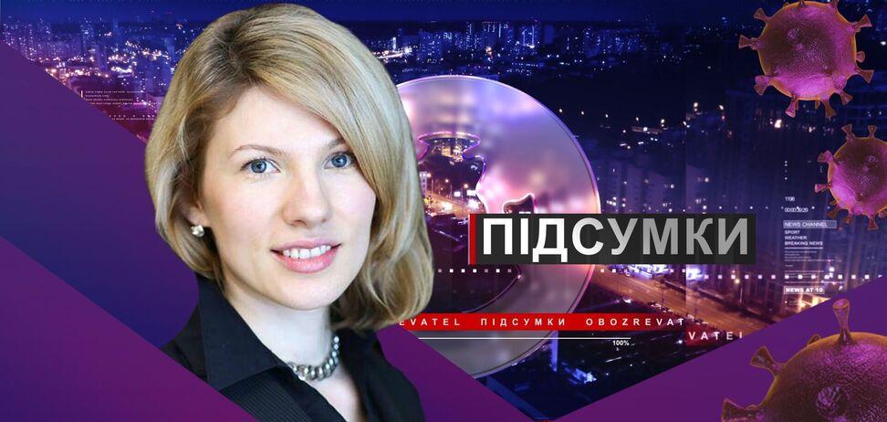 Фоменко вместо Абромавичуса: в НАКО оценили изменения в 'Укроборонпроме'