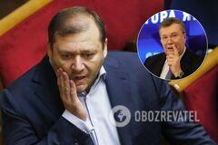 Михаил Добкин и Виктор Янукович