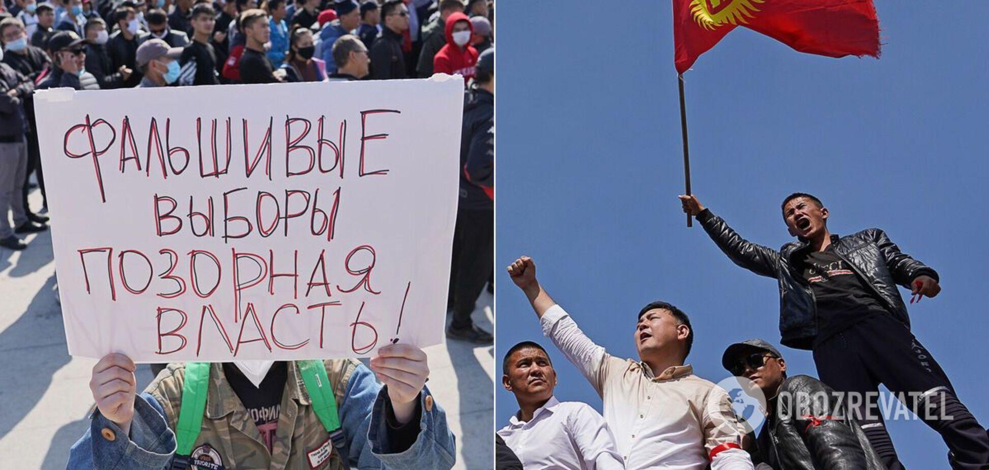 Протести в Киргизстані