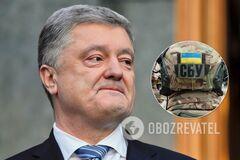 'ЕС' обратилась к Баканову из-за давления СБУ на кандидатов на Донбассе