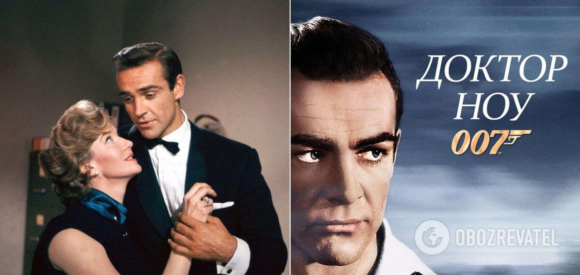 Фільм 'Доктор Ноу' вперше вийшов на екрани в 1962 році