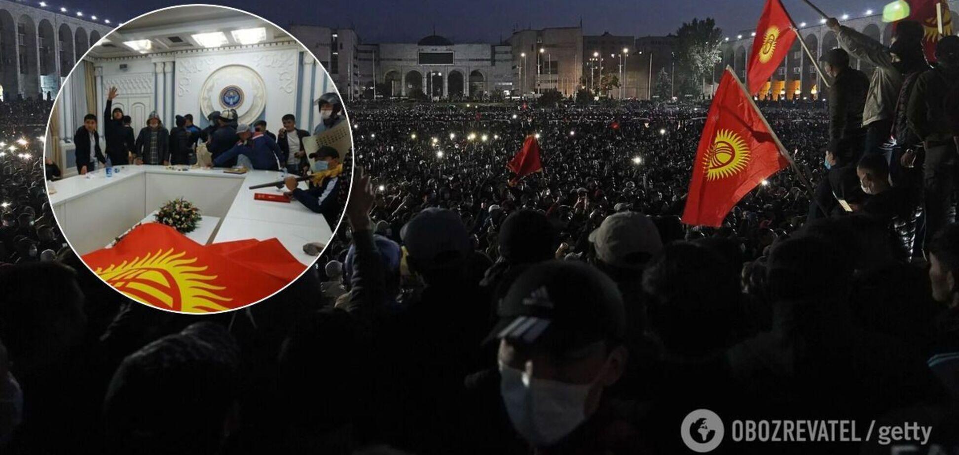 Протести у Киргизстані через вибори