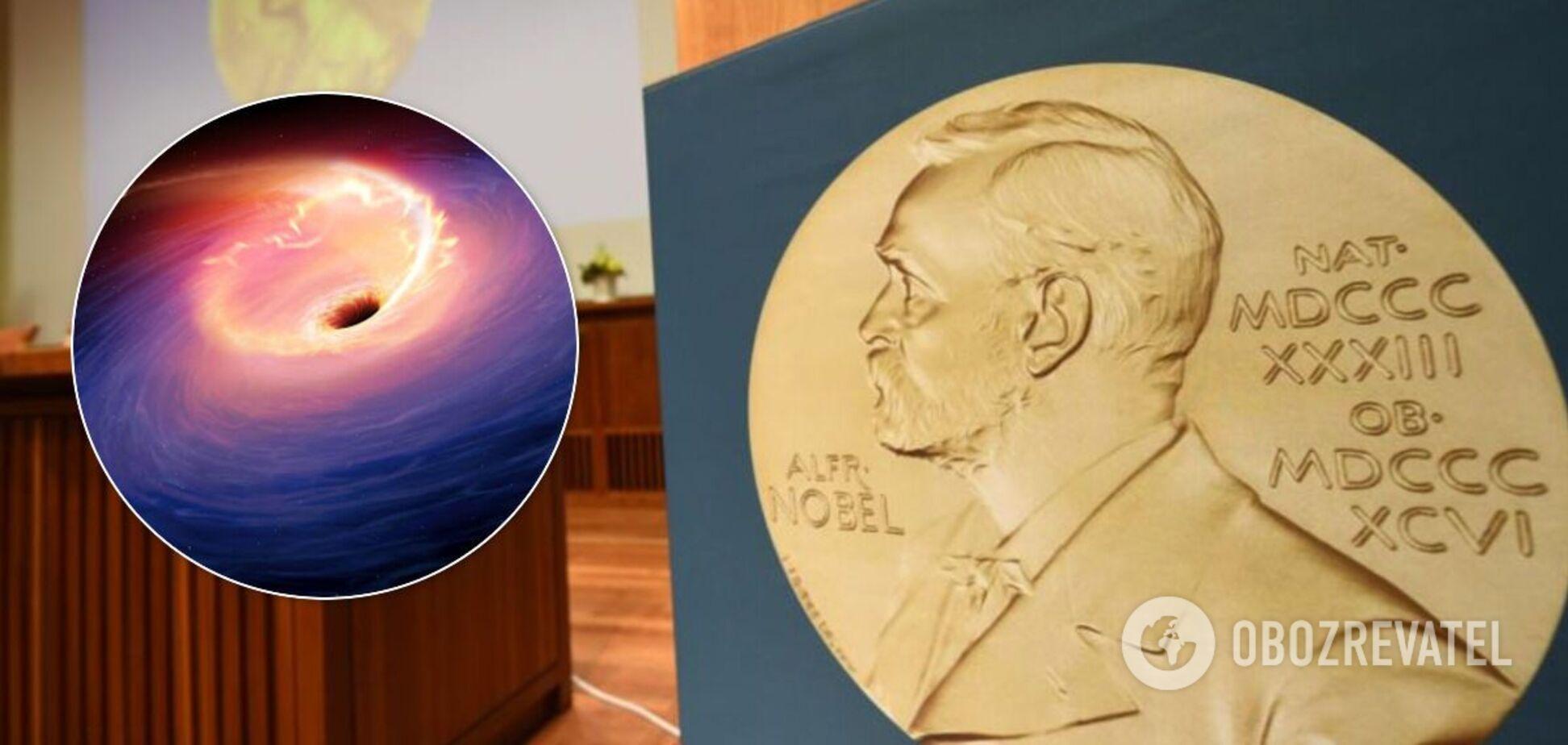 Нобелевская премия в области физики
