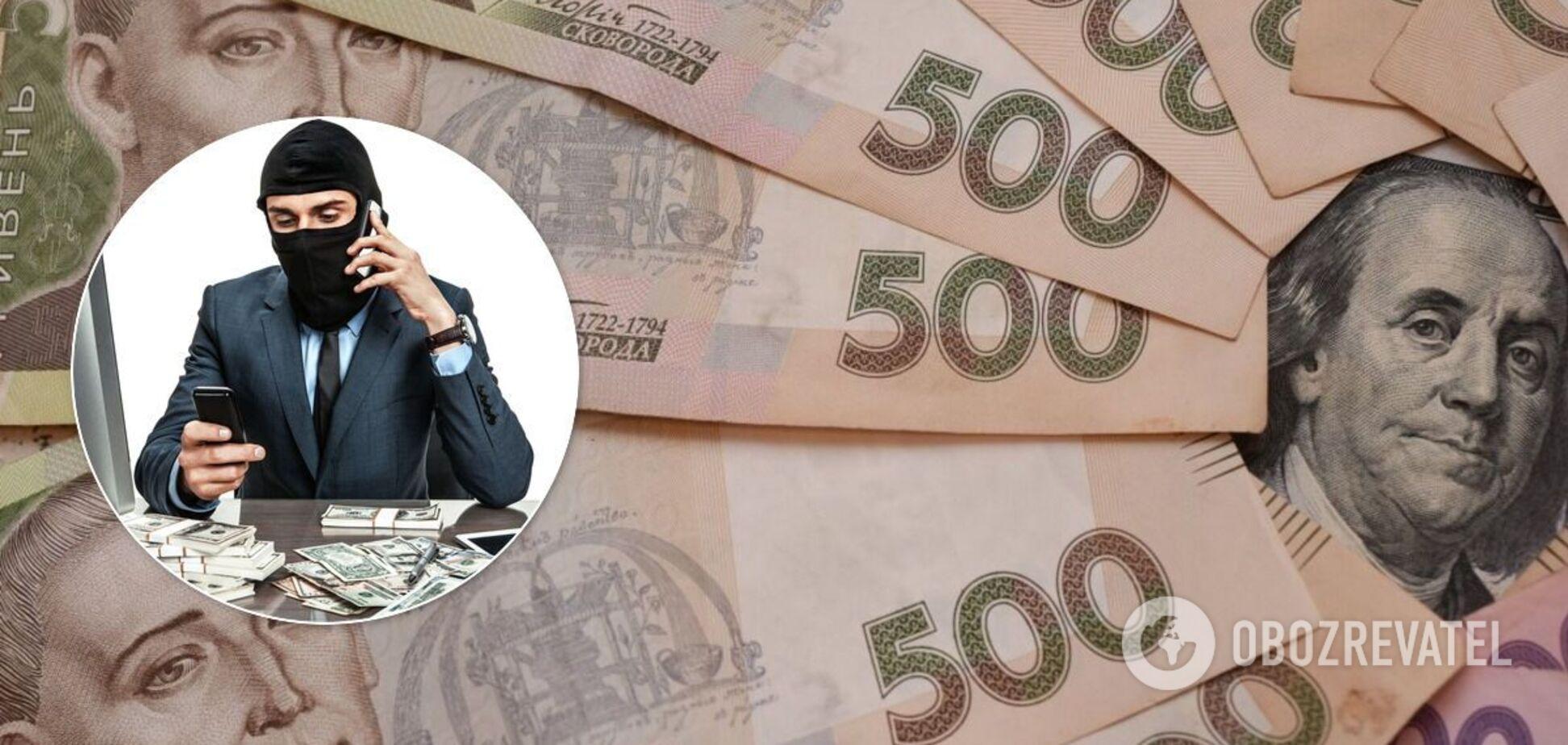 Мошенники оформили липовые кредиты на украинцев