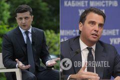 Зеленский назначил нового главу 'Укроборонпрома' вместо Абромавичуса