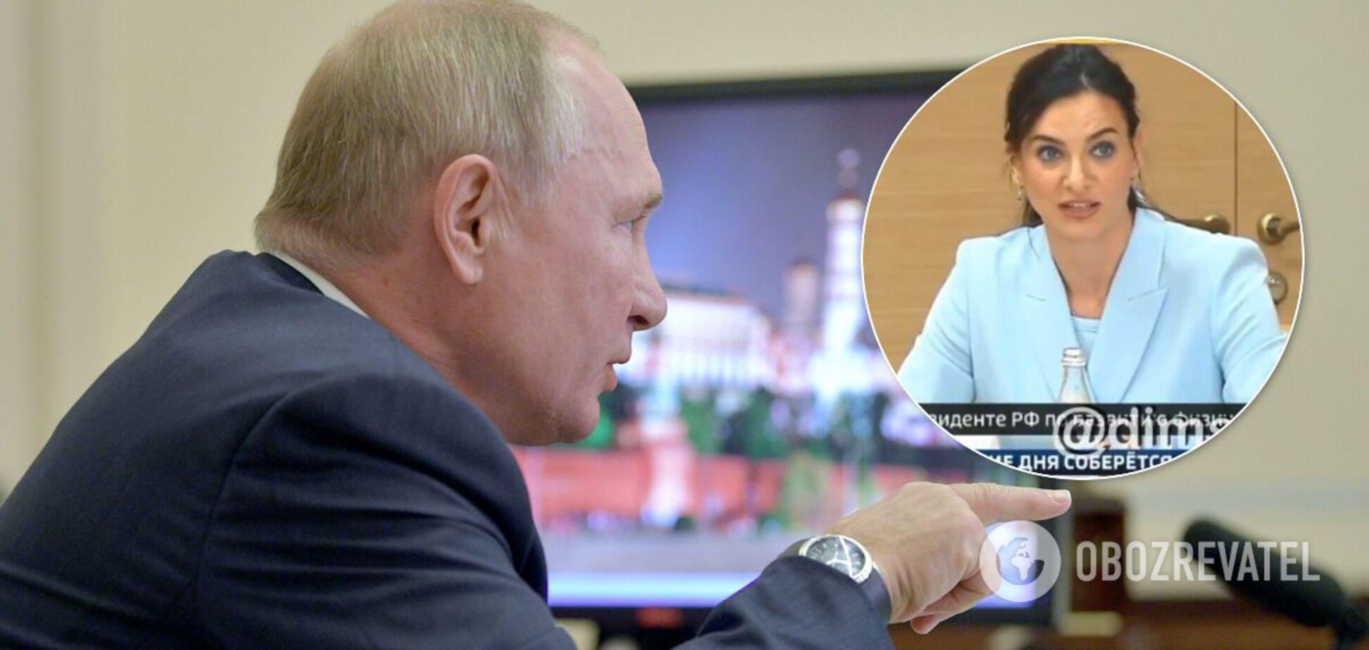 Владимир Путин и Елена Исинбаева