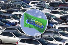 Слуги народу хочуть скасувати акциз на авто