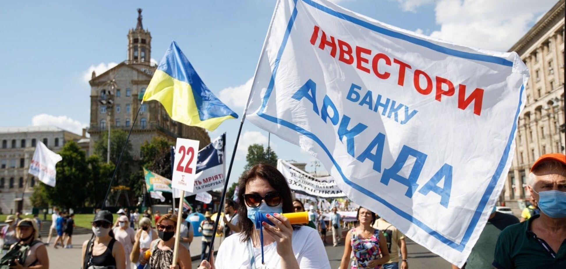 Вкладчикам обанкротившейся 'Аркады' вернули более 70 млн грн: как получить свои деньги