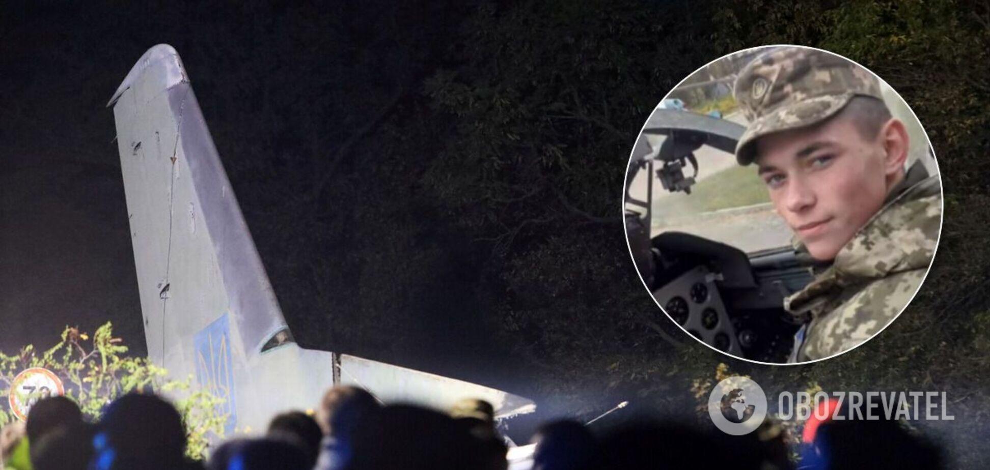 У катастрофі Ан-26 загинув Артем Дудла