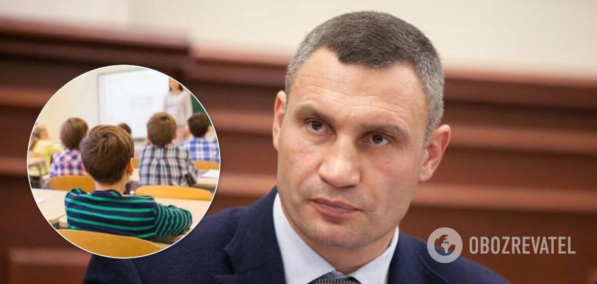 Кличко потребовал от правительства восстановить обучение младших классов в школах