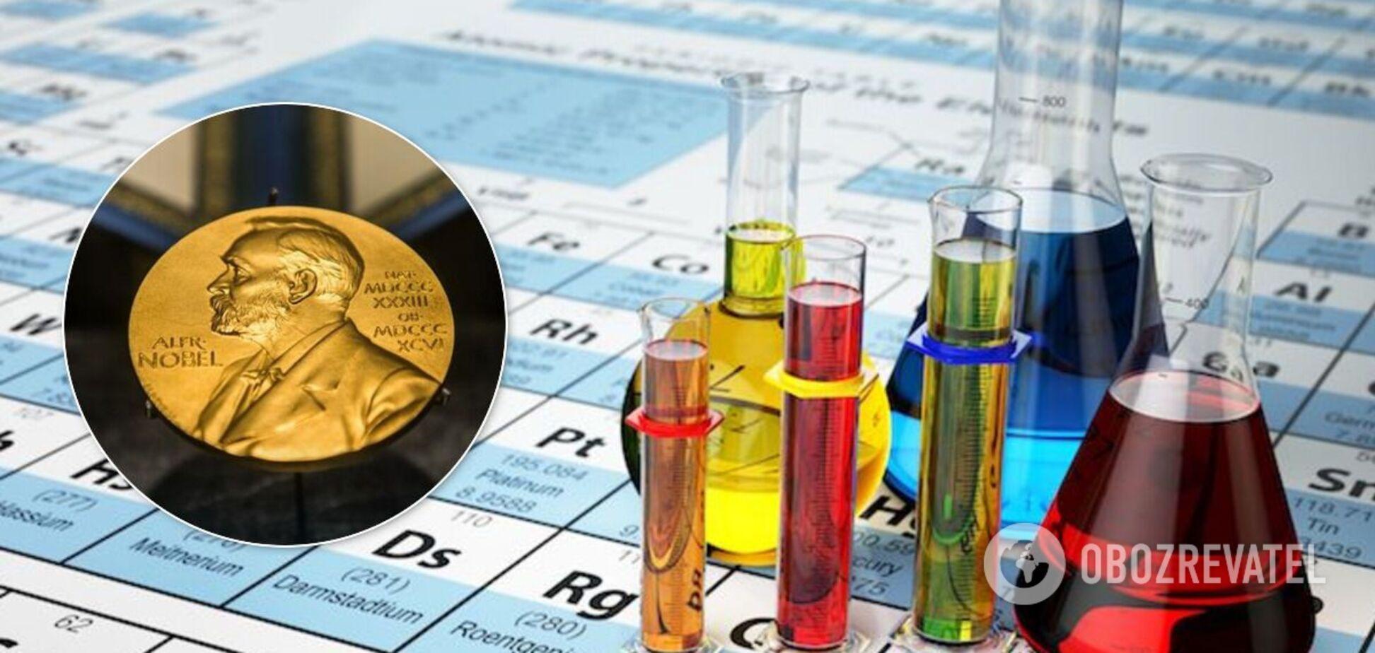 Нобелівська премія з хімії