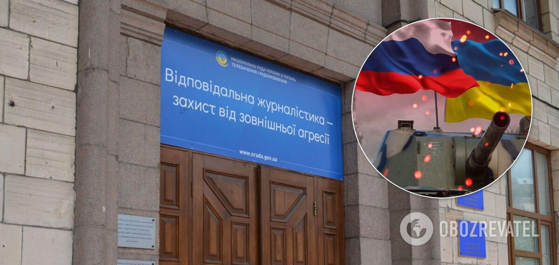 У 'Слузі народу' придумали карати ЗМІ за заперечення російської агресії