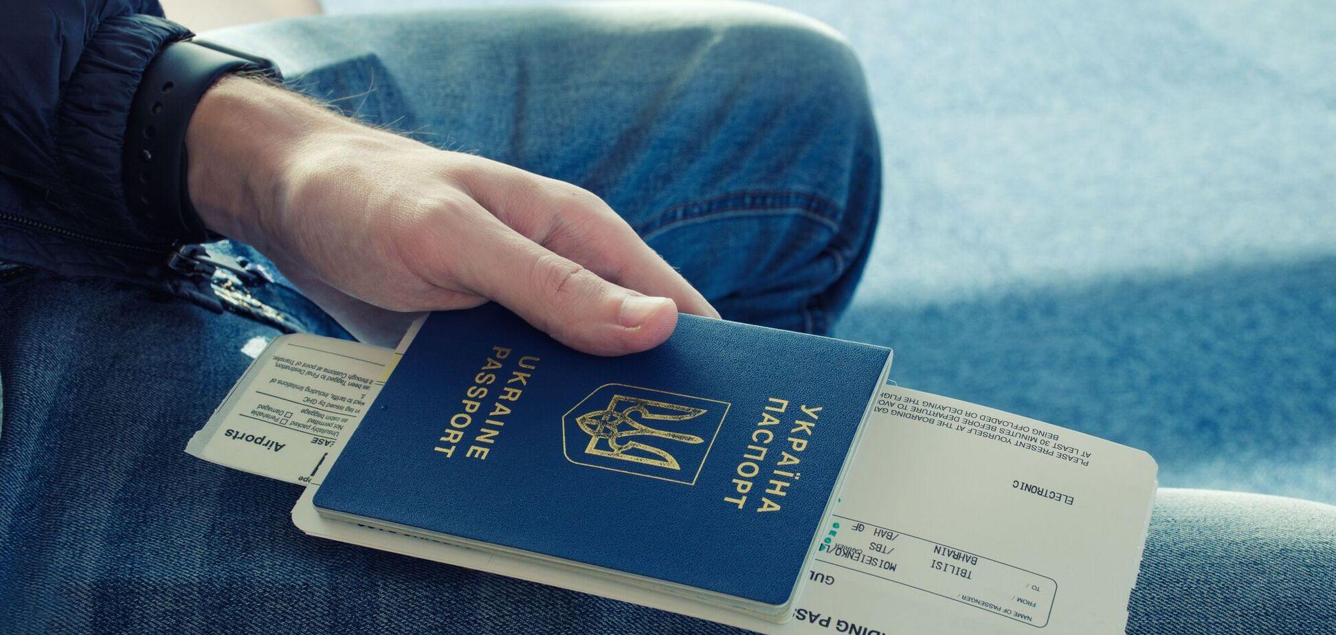 Український паспорт посів 11 місце в рейтингу