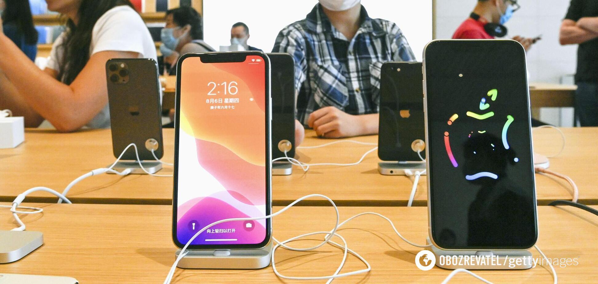 Apple назвала дату презентації, де ймовірно покажуть iPhone 12