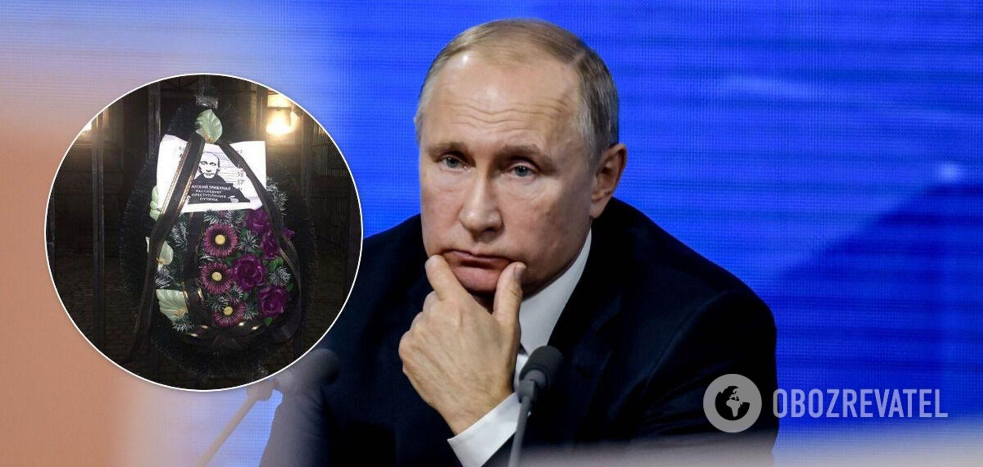На посольство РФ повесили венок с Путиным