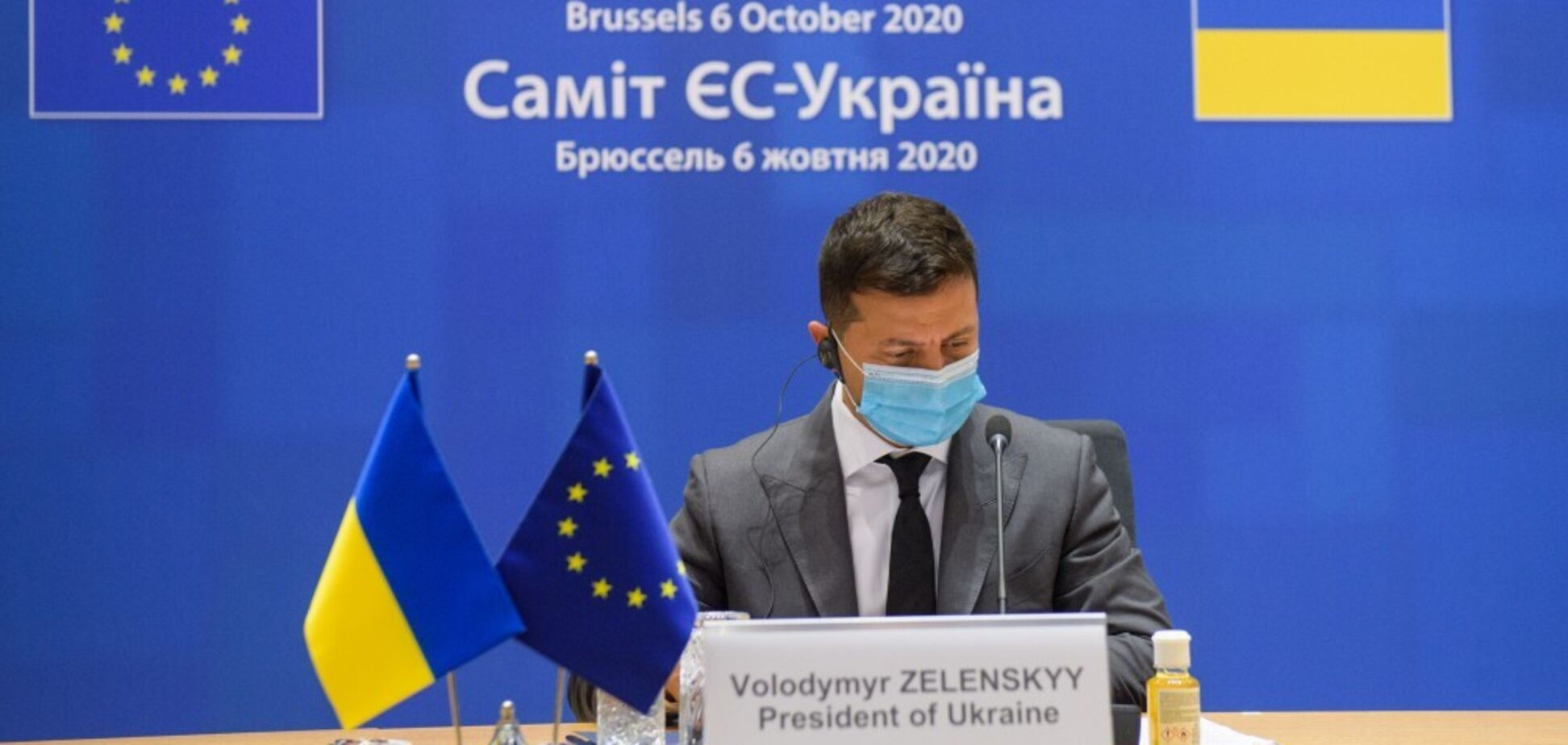 Зеленский назвал главный итог саммита Украина-ЕС