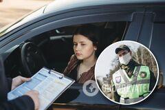 Мошенники начисляют украинцам штрафы