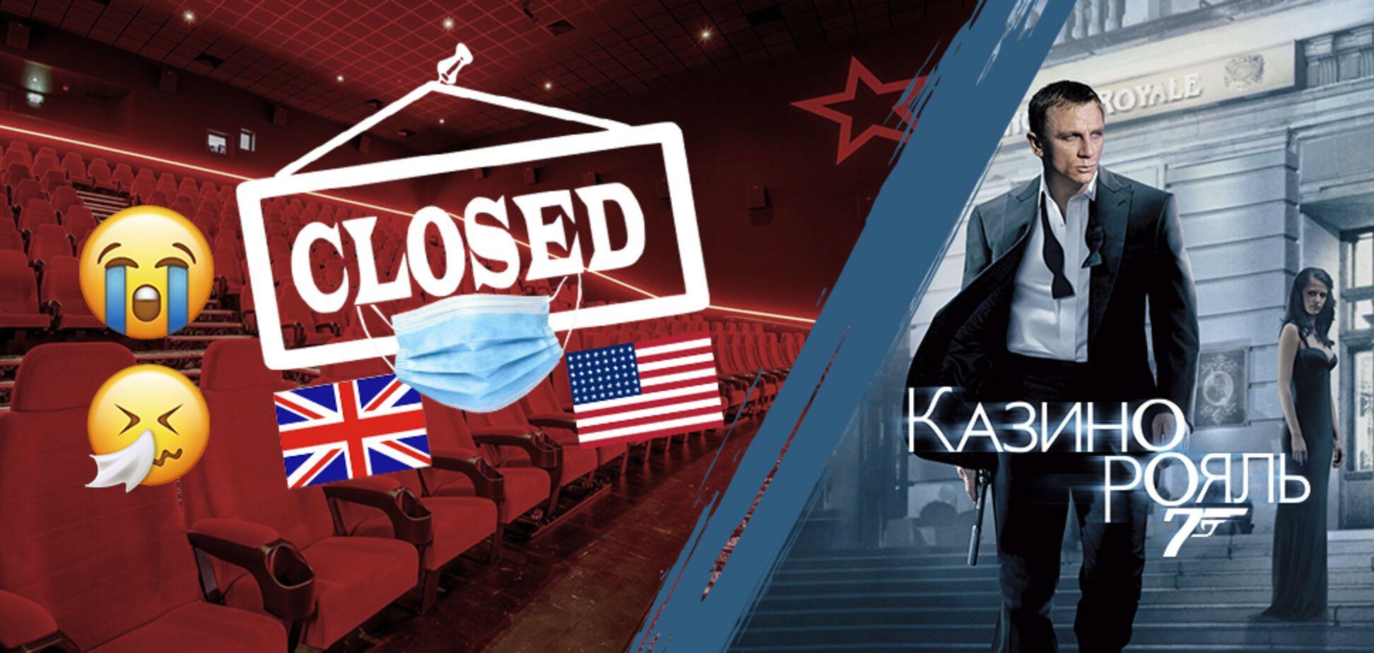 Знову цей COVID: у Великобританії та США масово закриваються кінотеатри