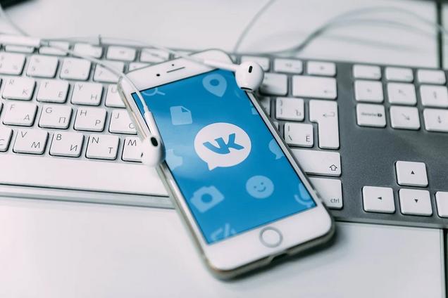 Пользователи в Украине обходят блокировку 'ВКонтакте'