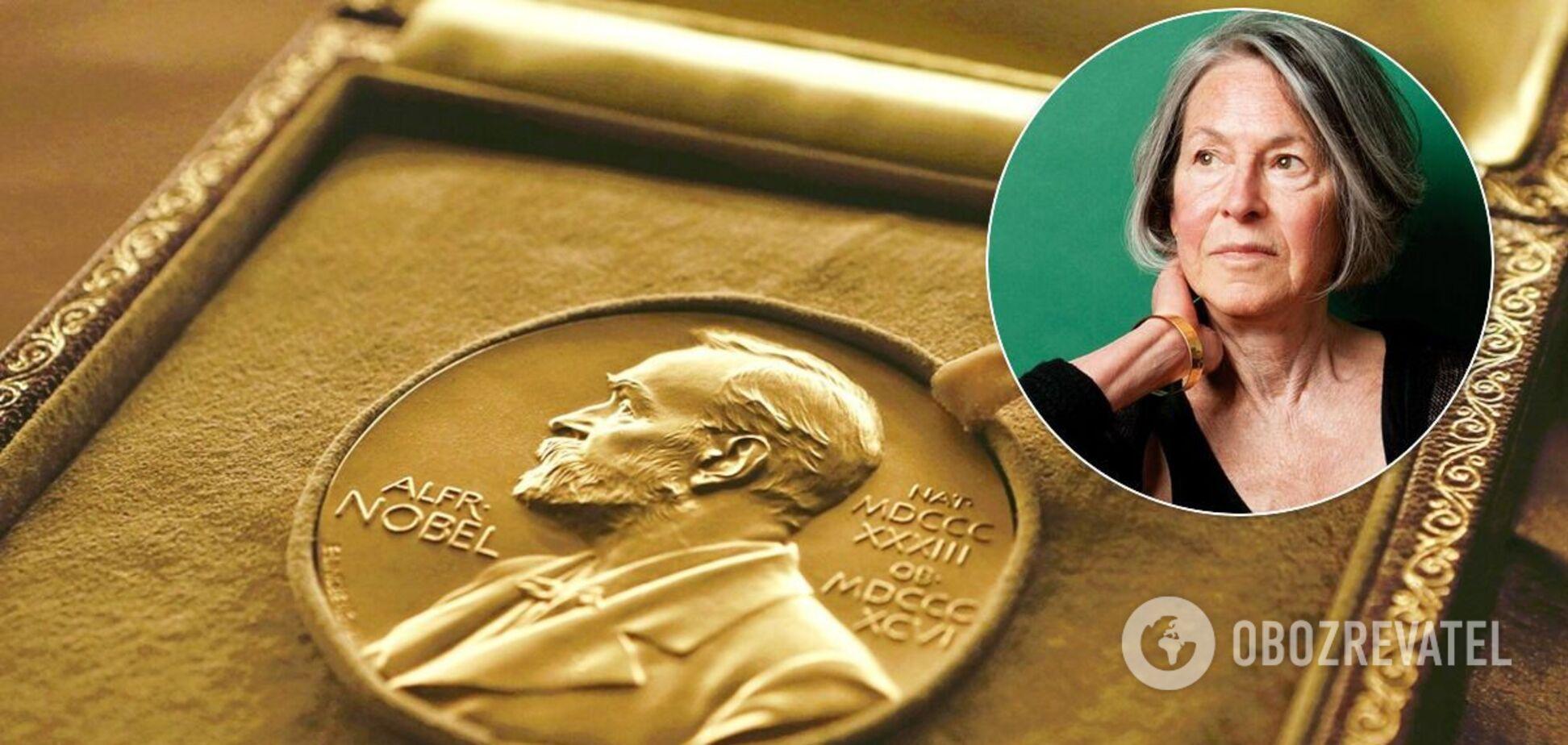 Володарка Нобелівської премії з літератури Луїза Глюк