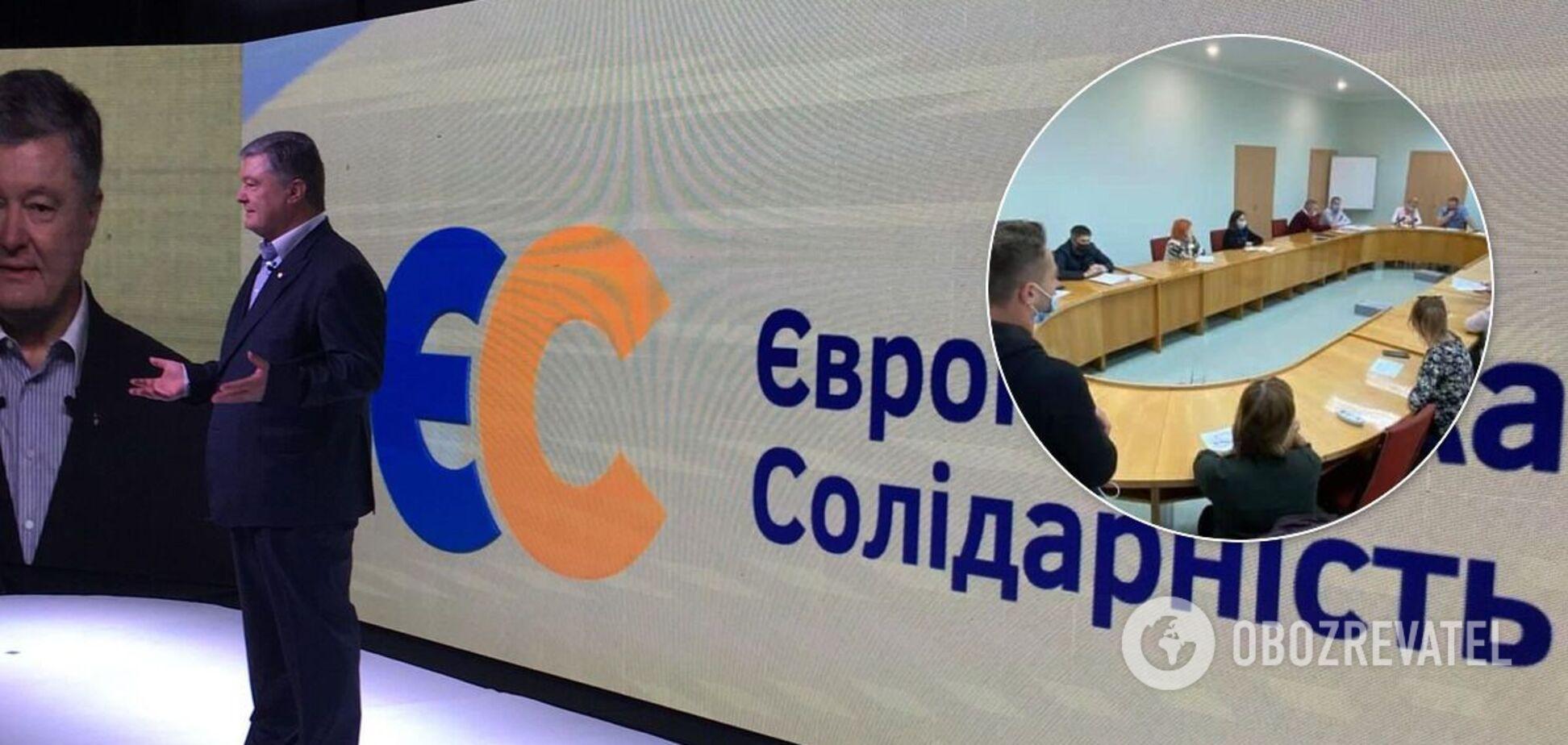 'Європейська солідарність' зажадала розпуску ТВК у Кременчуці через порушення закону