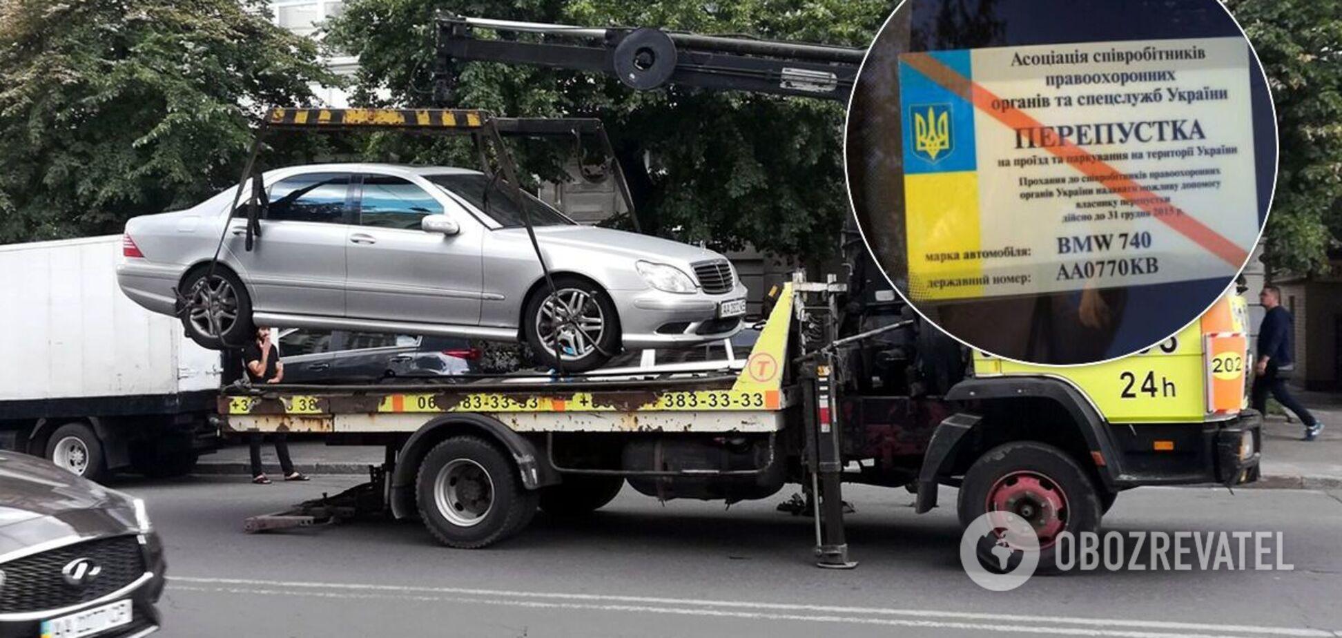 Липовий дозвіл на паркування не врятував українця від евакуації авто
