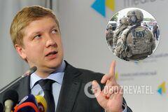 СБУ отреагировала на утечку скандального аудита 'Нафтогаза'