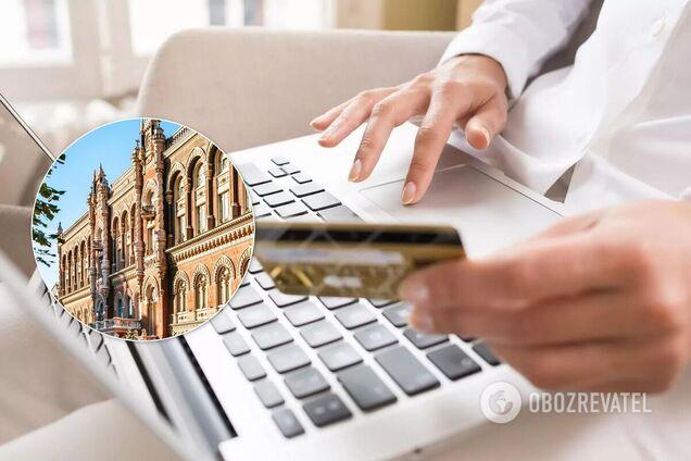 В Украине исправят кредитные правила
