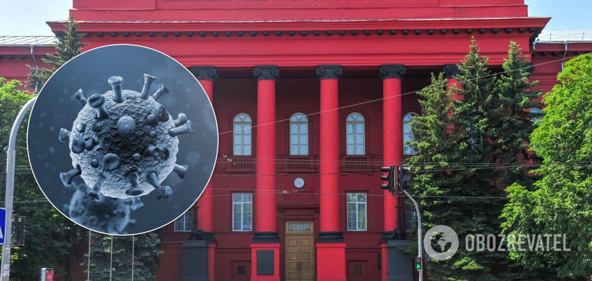 КНУ імені Шевченка закрили на карантин через спалах COVID-19