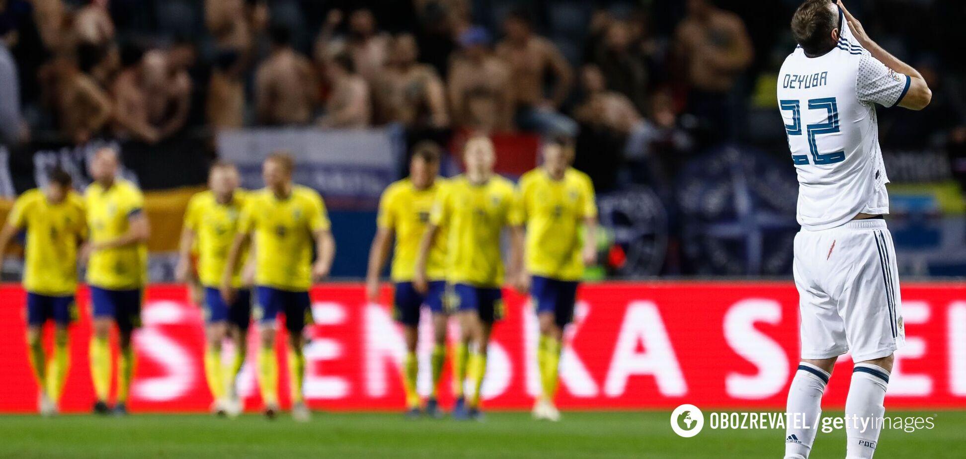 Збірна Росії з футболу програла в Москві. Відео