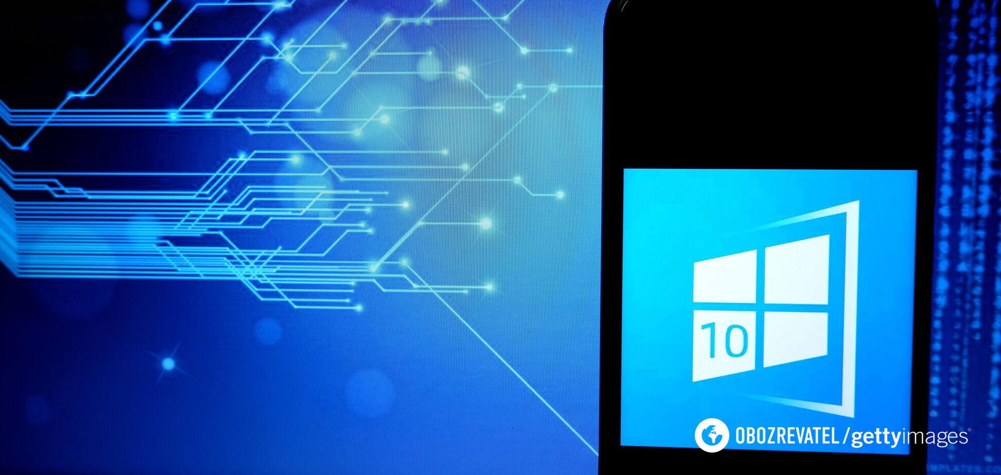 Microsoft приготувала для Windows 10 важливе оновлення: що зміниться