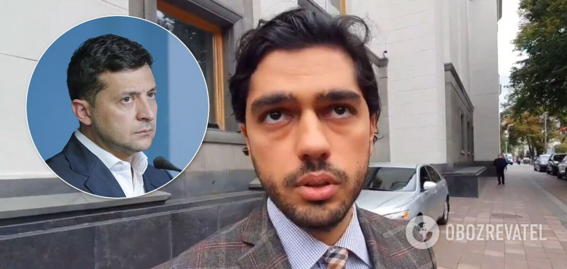 Лерос розповів про скандал у кабінеті Зеленського