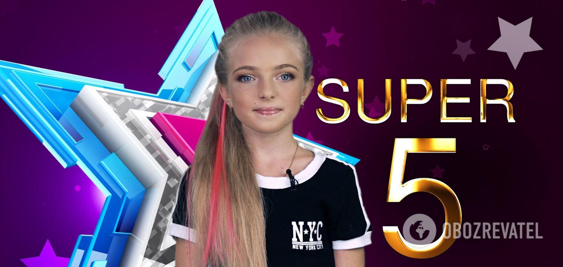 Super 5! с Евой Plum | 11