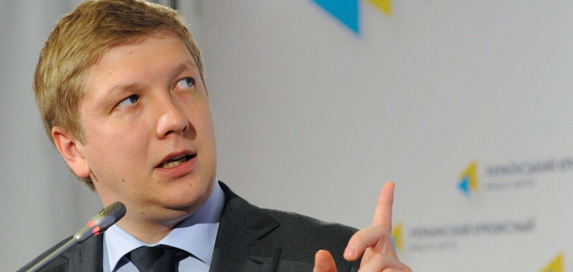 Коболев назвал причины его увольнения из 'Нафтогаза'