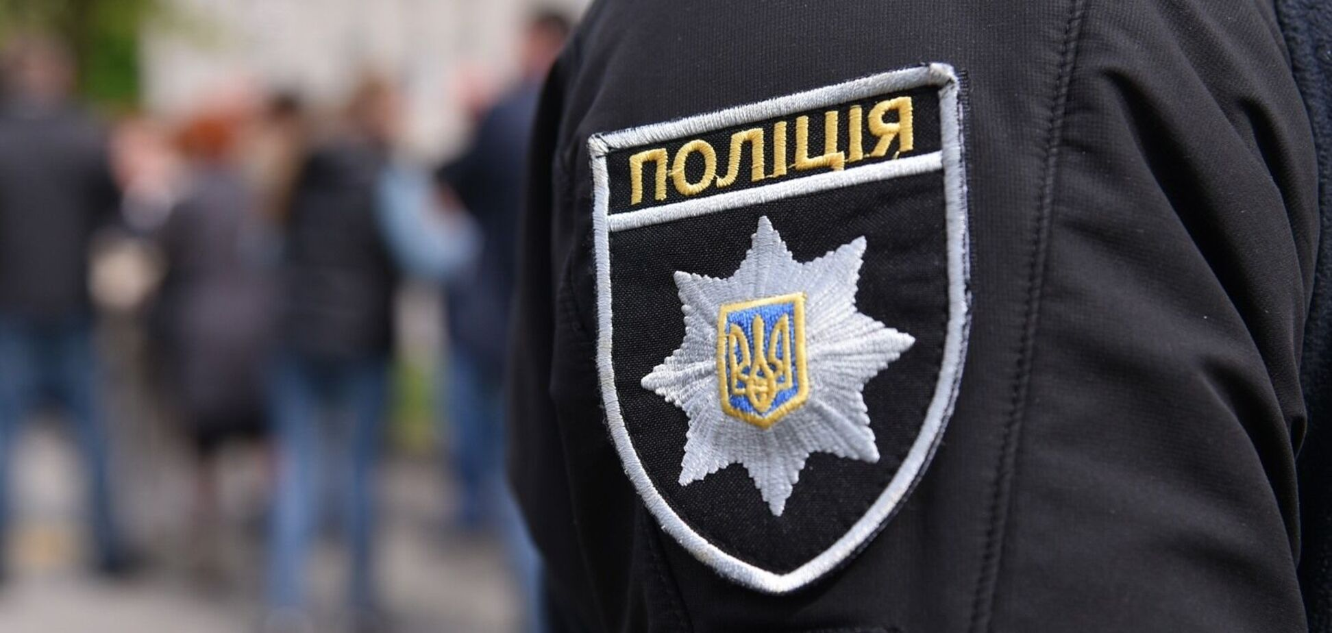 Под Кривым Рогом подстрелили 20-летнего парня: полиция объявила план 'Сирена'