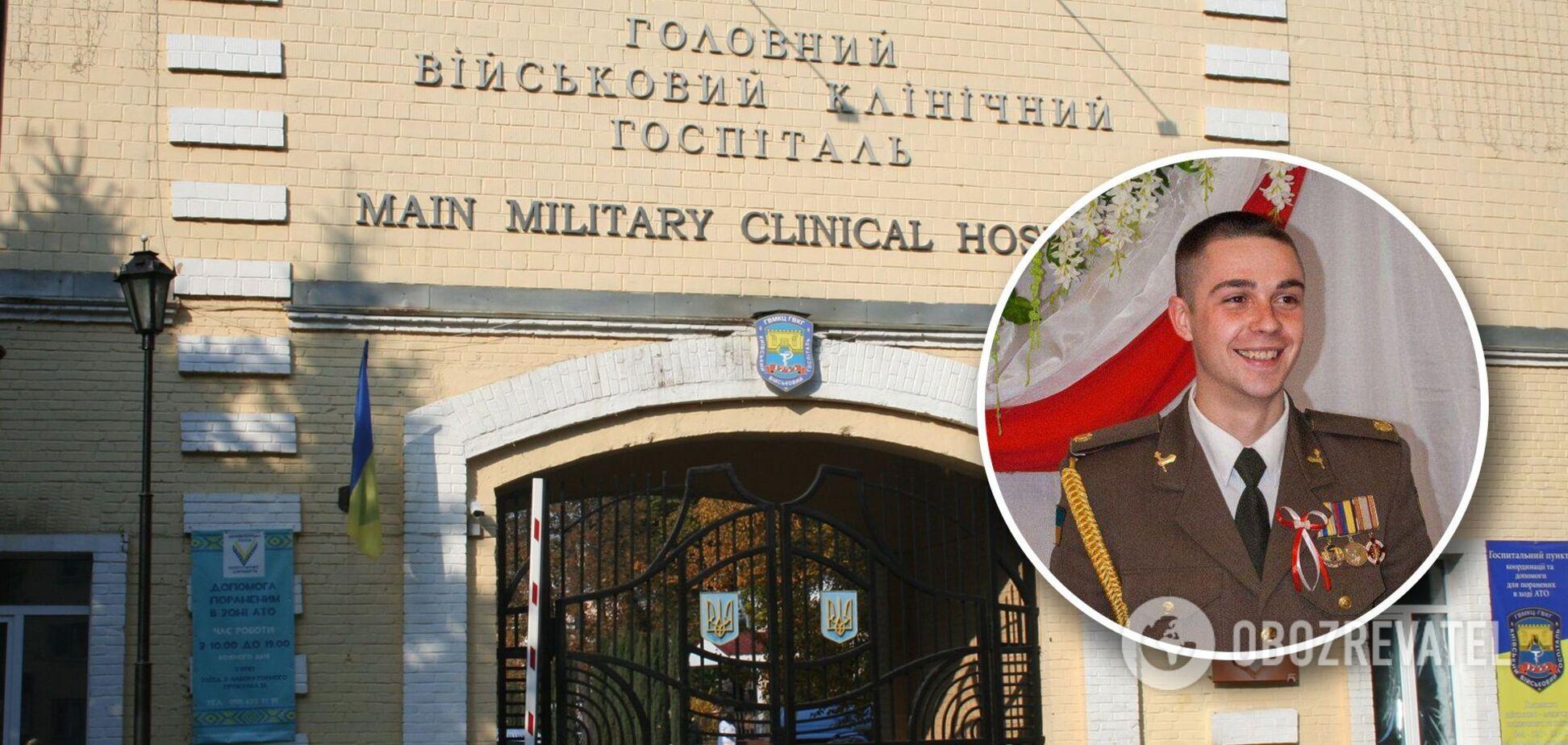 Даниил Скрябин военный госпиталь