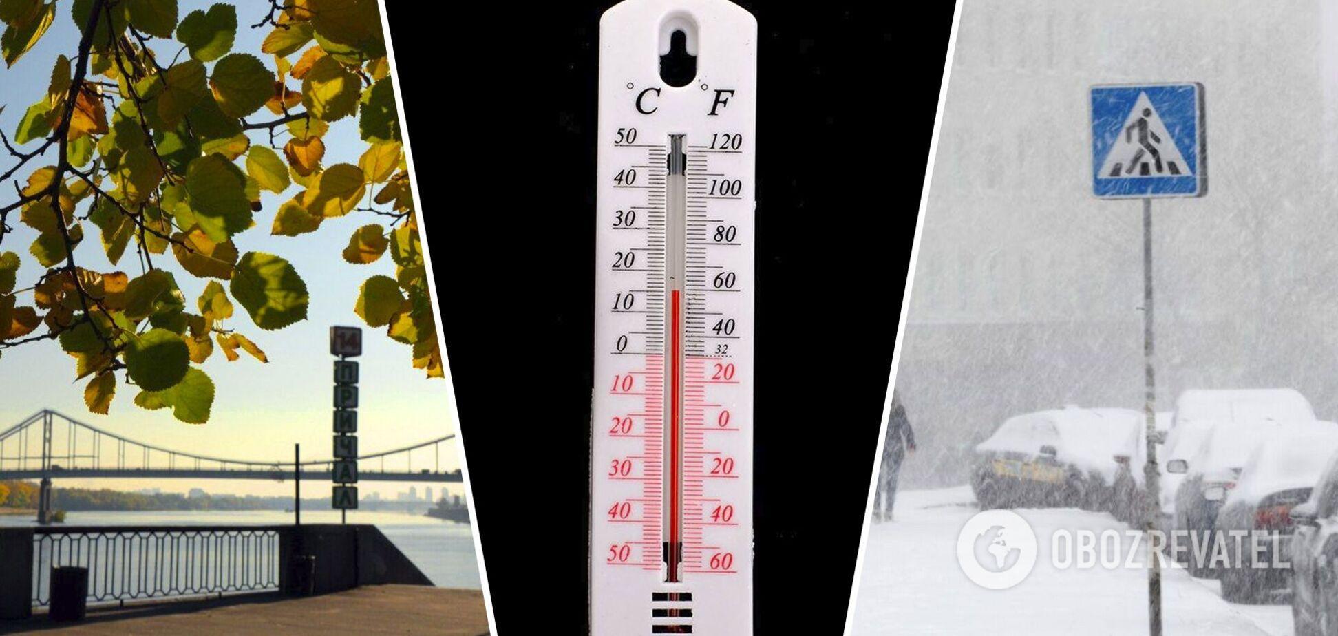 Снег, заморозки и +23: синоптики рассказали, каких погодных сюрпризов ждать в Украине