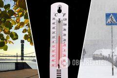 Сніг, приморозки і +23: синоптики розповіли, яких погодних сюрпризів чекати в Україні
