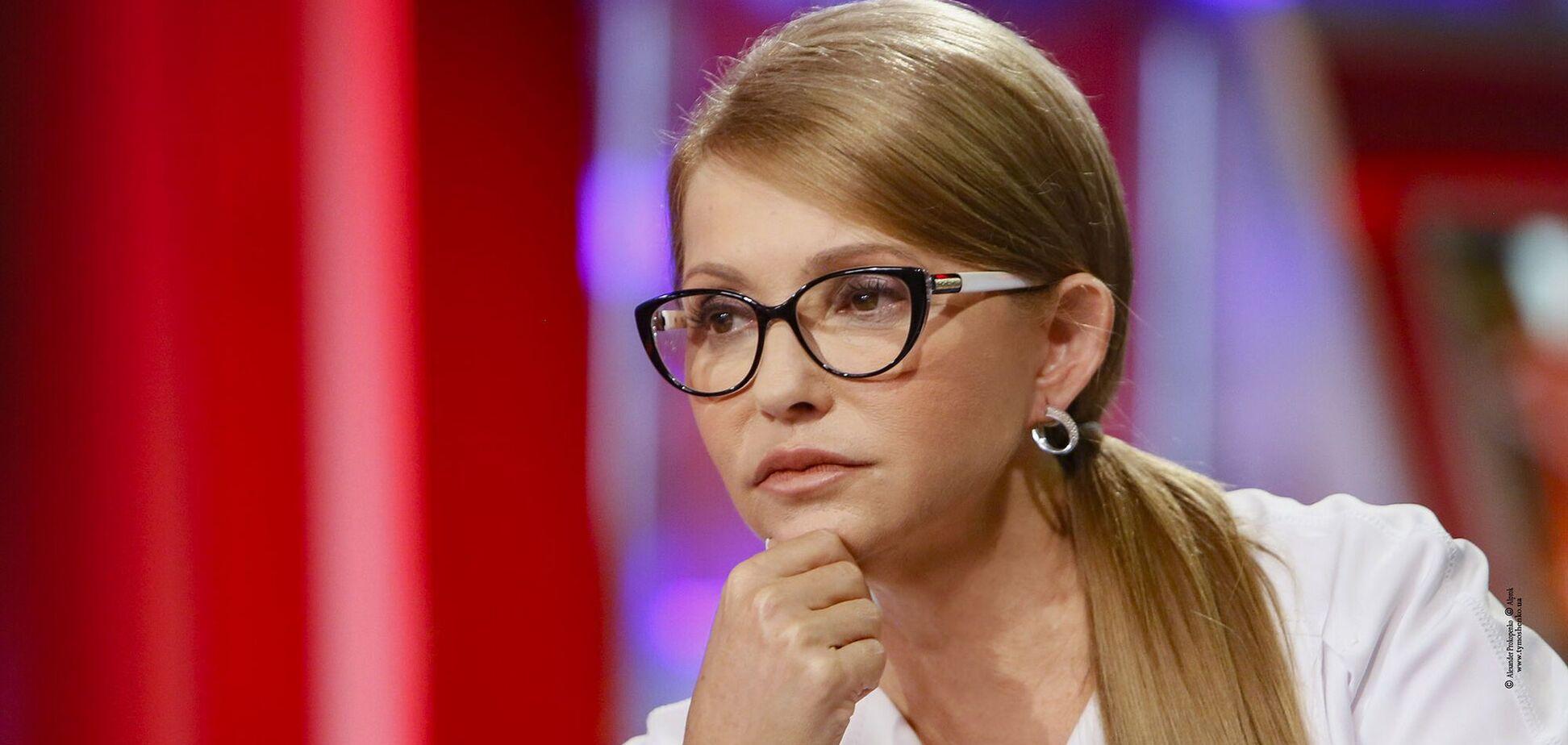 Тимошенко виступила за створення Національного штабу для боротьби з коронавірусом