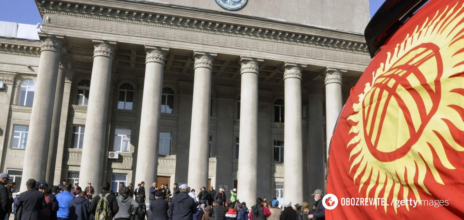 Білий дім в Киргизстані після протестів
