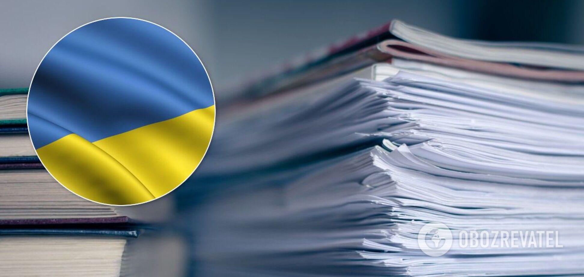 Paperless в Україні