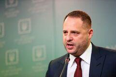 Андрей Ермак озвучил сроки переговоров советников лидеров нормандской четверки