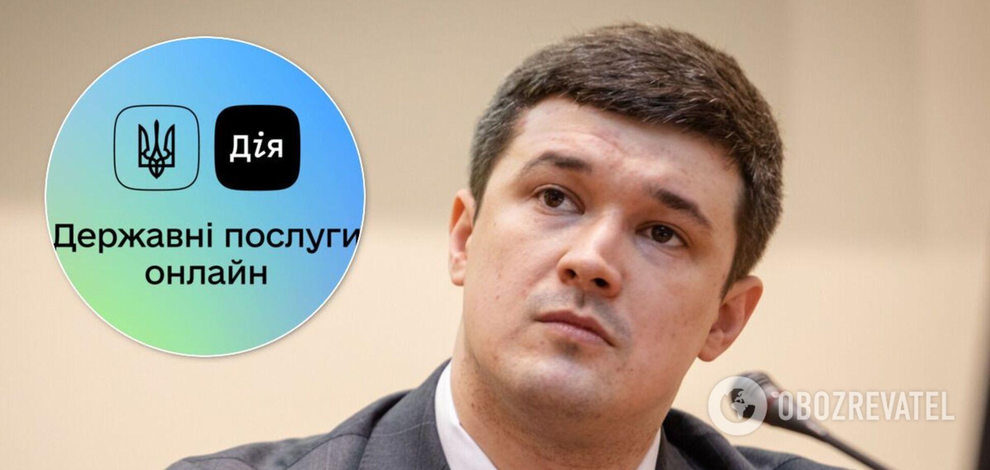 Федоров виступив за повну відсутність держпослуг офлайн