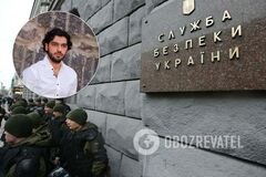Лерос: Наумов выстроил в СБУ коррупционную кадровую вертикаль